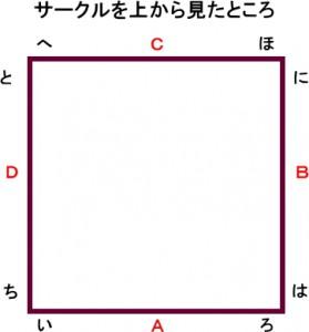 circle-pic