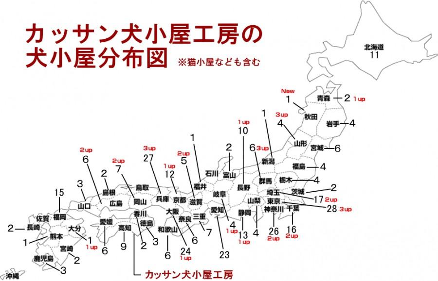 inugoyamap201512