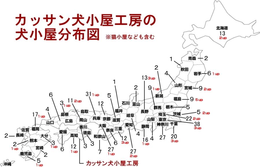 map2016-612
