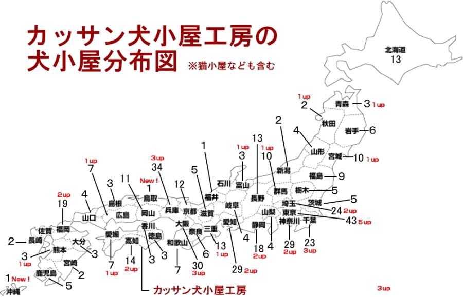 map2017-16