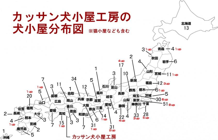 map2017-712