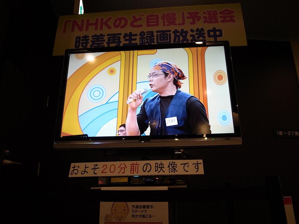 NHK のど自慢